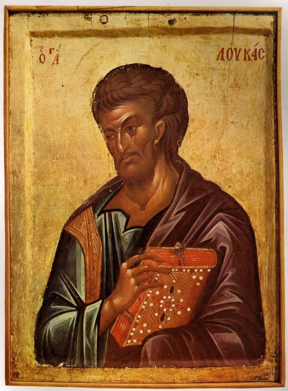 Картинки по запросу евангелист лука