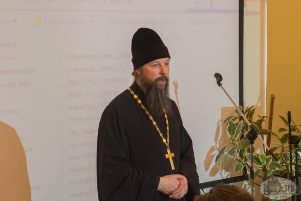 Концерт в День православной молодёжи